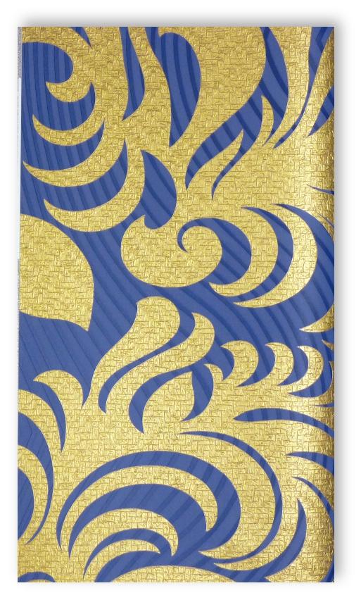 marburg tapete harald gl ckler 52547 gold blau 7 10 m ornamente vlies ebay. Black Bedroom Furniture Sets. Home Design Ideas